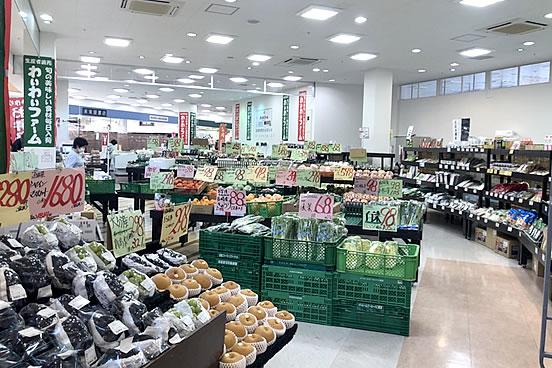 わいわいファーム イオン大木店
